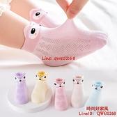 嬰兒襪子薄款純棉兒童新生兒初生嬰幼兒【時尚好家風】
