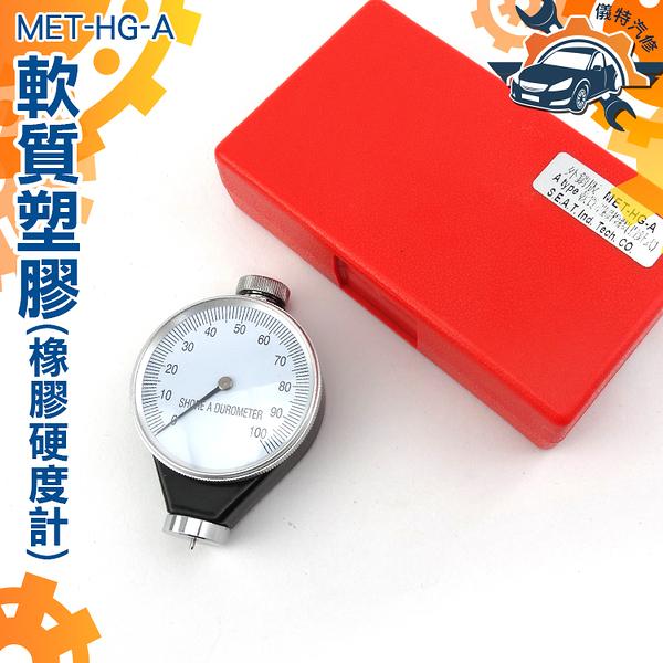 ACD型 雙指針 微孔材料 橡膠硬度計 塑膠硬度計 PVC橡膠 指針測試儀便捷式 泡沫海綿硬度檢測儀