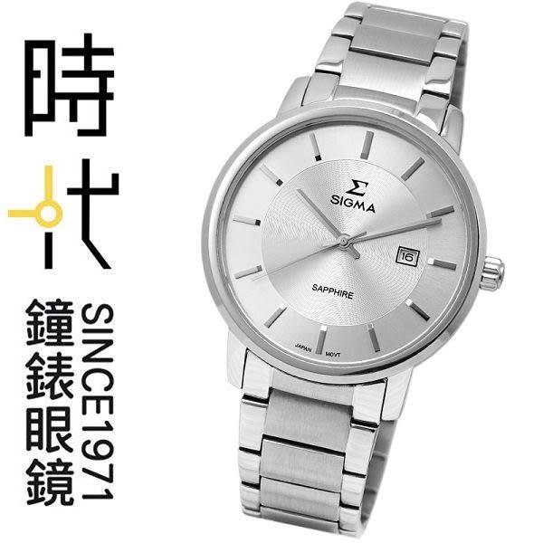 【台南 時代鐘錶 SIGMA】簡約時尚 藍寶石鏡面簡約俐落男錶 1122M-2 銀 40mm 平價實惠好選擇
