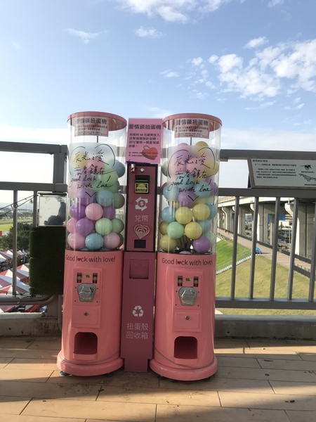 馬卡龍扭蛋機 愛情雙人扭蛋機 兌幣機 粉色扭蛋機 展覽 公關活動 周年慶 租賃陽昇國際