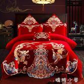 婚慶四件套大紅色全棉被套結婚床上用品喜慶純棉六件套床品刺繡秋  YTL  嬌糖小屋