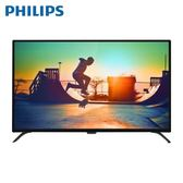 [PHILIPS 飛利浦]55吋 4K 超纖薄智慧型液晶電視顯示器 55PUH6052+VBPHPTA6055