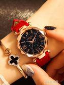 女士手錶女錶防水時尚學生潮流韓版簡約休閒大氣夜光復古『小宅妮時尚』