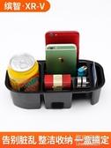 汽車載收納盒置物盒儲物收納盒水杯架扶手內裝飾配件 原本良品