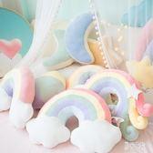 抱枕 床頭彩虹靠墊靠枕大靠背少女心飄窗小枕頭 QX4681 『男神港灣』