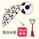 日本 迪士尼 Disney 造型手把長傘/雨傘/透明傘 60cm (黑白米奇 Mickey)