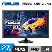 【ASUS 華碩】27型 護眼電競顯示器(VP278H)