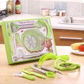 不銹鋼切水果蘋果神器拼盤工具禮盒雕花刀具西瓜勺削皮水果刀套裝 晴天時尚館