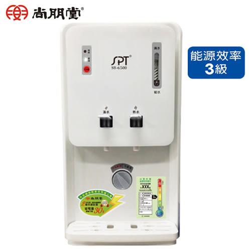 尚朋堂6.5L溫熱開飲機SB-6500【愛買】