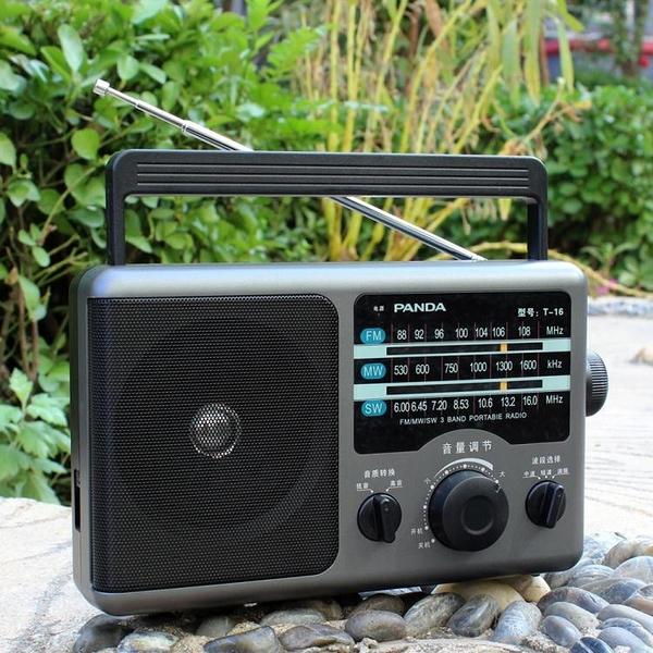 T-16全波段便攜式老年人收音機廣播fm半導體調頻收音 有緣生活館