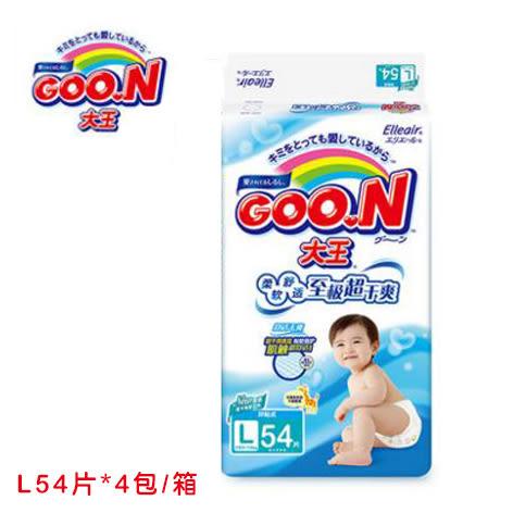 日本大王頂級E- Plus紙尿布 L (54片*4包/箱購)~限量販售