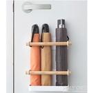 鐵藝家用雨傘架收納簡約創意磁鐵吸鐵壁掛站立傘架免釘門背冰箱貼  ATF  夏季新品