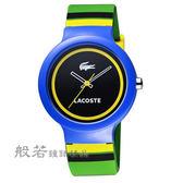 Lacoste Goa小法國創意系列腕錶-綠