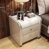 床頭櫃 簡約現代 歐式簡易組裝臥室皮質迷你床邊櫃儲物櫃子 樂芙美鞋 YXS