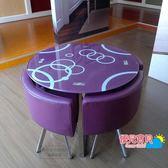 簡約小戶型快餐桌椅創意圓形茶幾鋼化玻璃餐桌椅組合喝茶陽臺家具