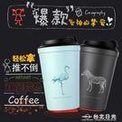 簡約隨行咖啡杯隨手杯創意不倒杯耐熱防漏ins水杯  台北日光