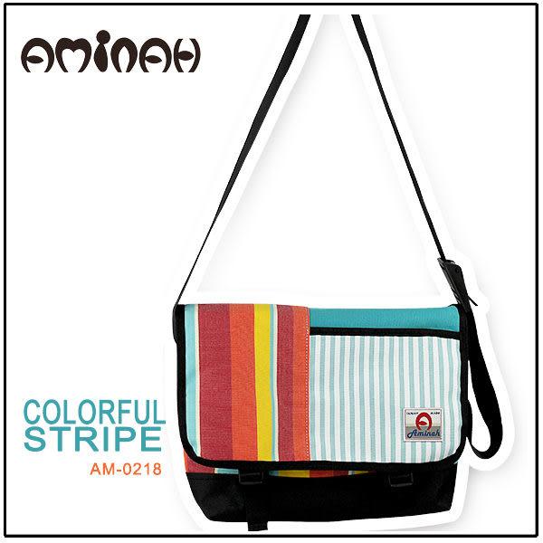 繽紛彩色線條 大側背包 / 大郵差包 藍綠色 AMINAH~【am-0218】