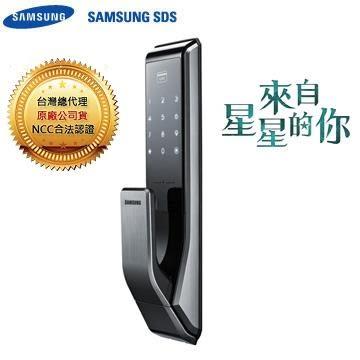 促銷▼三星電子鎖SHS-P717(銀) 感應卡/密碼/鑰匙/推拉式【台灣總代理公司貨】