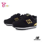 New Balance 515 小童 寶寶運動鞋 慢跑鞋 復古 寬楦 輕量 P8455#黑金◆OSOME奧森鞋業
