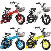 兒童自行車男孩童車1416寸女寶寶腳踏單車