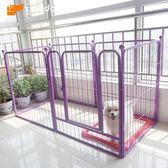 狗圍欄室內中型大型犬寵物圍欄狗柵欄門欄金毛薩摩拉布拉多狗籠子 DH