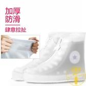 2雙裝 雨鞋套防水男女防水防滑加厚耐磨底成人腳套【雲木雜貨】