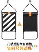 手機防水袋 手機防水袋潛水套觸屏游泳水下拍照防塵袋防水殼通用 4色