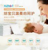 尿布嬰兒紗布尿布 新生兒竹纖維可洗尿片 贈送寶寶用品全棉純棉介子帶 免運