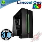 [ PC PARTY  ] 聯力 Lian LANCOOL ONE RGB 電腦機殼 (黑色)