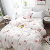 ins北歐純棉雙人被套單件1.8m床全棉單人學生宿舍被罩150x200x230