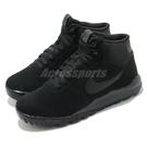 Nike 戶外鞋 Hoodland Su...