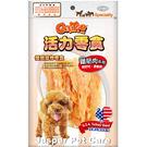 【寵物王國】活力零食-KR104雞筋嚼片...