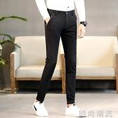 褲子男夏季韓版潮流男士休閒褲彈力薄款上班黑褲修身不粘毛小西褲