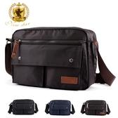 包包 日系防水尼龍雙口袋雙層男包女包側背包包 升級版 NEW STAR BL89