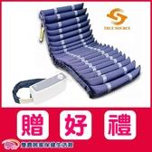 【24期0利率】 淳碩 交替式壓力氣墊床超值組合 TS-103 旋鈕型 A款補助 病床適用 防褥瘡床墊
