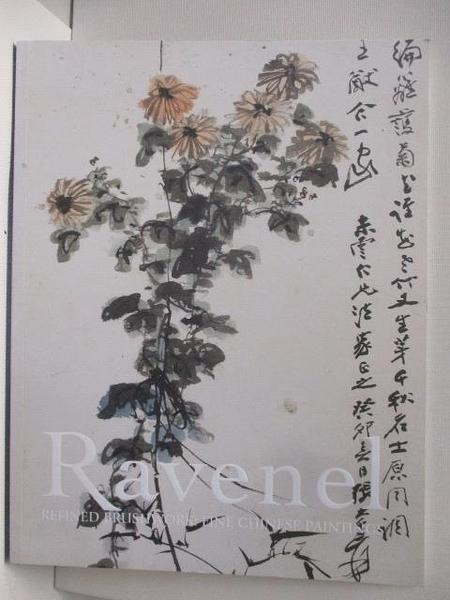 【書寶二手書T7/收藏_JQC】Ravenel_Refined Brushwork:Fine Chinese Paintings_2018/12/1