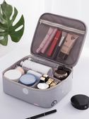 多功能化妝品包箱小號便攜韓國簡約大容量隨身收納袋包盒可愛少女「輕時光」