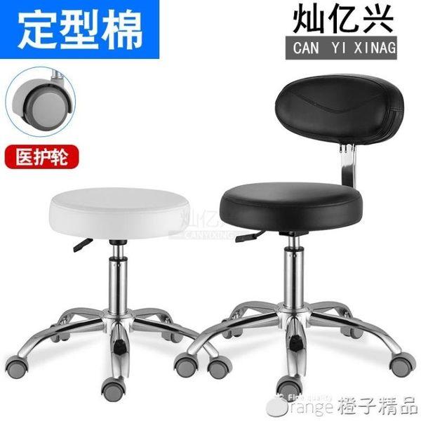 美容美發轉椅手術凳實驗室凳吧台靠背升降圓凳紋身椅技師大工椅凳qm    橙子精品