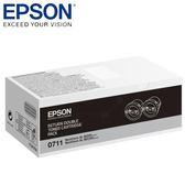 EPSON 原廠雙包裝碳粉匣 S050711 適用 AL-M200DN/M200DW/M200DNF/M200DWF