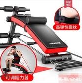 多功能仰臥起坐仰臥板運動健身器材家用健腹板收腹器仰臥起坐板【美鞋公社】
