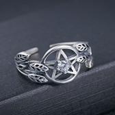 戒指 925純銀-簡約時尚生日母親節禮物女飾品73dx110【時尚巴黎】