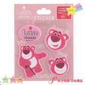 【京之物語】日本製迪士尼草莓熊抱哥草莓香氣裝飾貼紙-預購商品