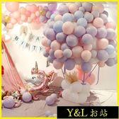 氣球 馬卡龍氣球糖果色氣球裝飾