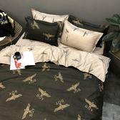 簡約北歐潮流床單四件套 1.5/1.8m雙人被套單雙人床上用品     蜜拉貝爾