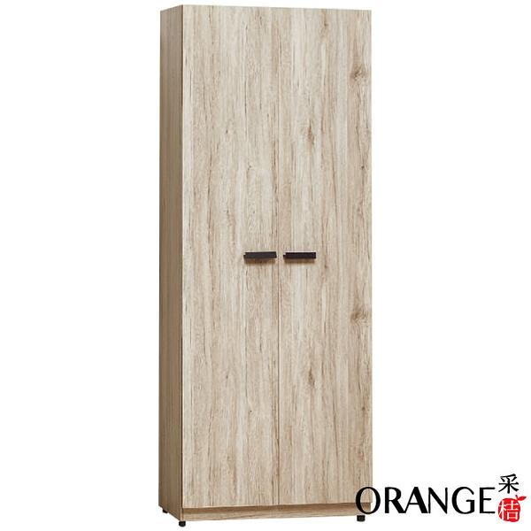 【采桔家居】利森 時尚2.5尺二門單吊衣櫃/收納櫃