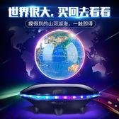 磁懸浮音響 磁懸浮音響地球儀發光自轉無線藍芽音箱迷你手機電腦插卡重低音炮 igo 玩趣3C