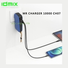 IDMIX MR CHARGER 100...