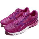 Puma 慢跑鞋 Ignite Dual Wns 紫 粉紫 白 舒適避震 運動鞋 女鞋【PUMP306】 18914809