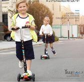 滑板車兒童3-6-14歲小孩2三四輪閃光男孩腳踏車寶寶溜溜車XW