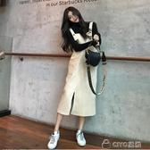 燈芯絨連身裙女春季新款韓版chic寬鬆顯瘦開叉中長款背帶裙潮 ciyo黛雅